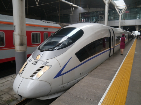 swanky high speed Beijing - Tianjin train. Very comfortable too!